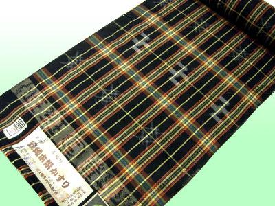 琉球紬(琉球本染かすり)