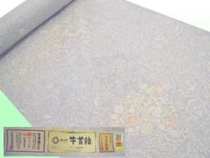 手織牛首紬